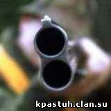 оружие ружьё защита