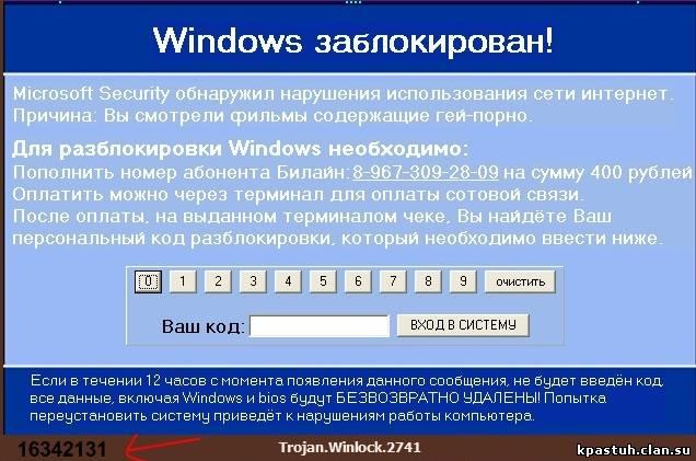 Сервис разблокировки компьютеров DrWeb