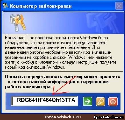 Разлочить бесплатно 4G USB   KKBlogru