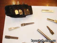 Традиционный инструмент угонщика